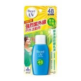 蜜妮草本高防曬乳液SPF48 50ml【愛買】