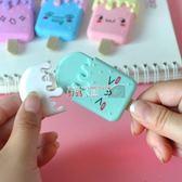 橡皮擦 棒冰卡通造型橡皮擦創意可愛兒童禮物小學生文具獎品幼兒園小禮品 數碼人生
