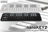 小叮噹的店- USB MIDI鍵盤 25鍵 KORG NANOKEY 2代 迷你鍵盤控制器