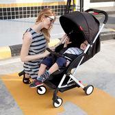 手推車 悠悠可坐可平躺嬰兒超輕便攜折疊傘車可上飛機寶寶手推車 韓先生