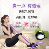 腳蹬拉力神器減肥腰瘦肚子運動仰臥起坐女輔助健身器材家用彈力繩