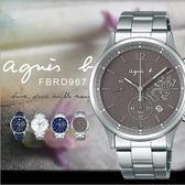 法國簡約雅痞 agnes b. 太陽能時尚腕錶 40mm 文青風 日本機芯 防水 蜥蜴 FBRD967 現貨+排單!