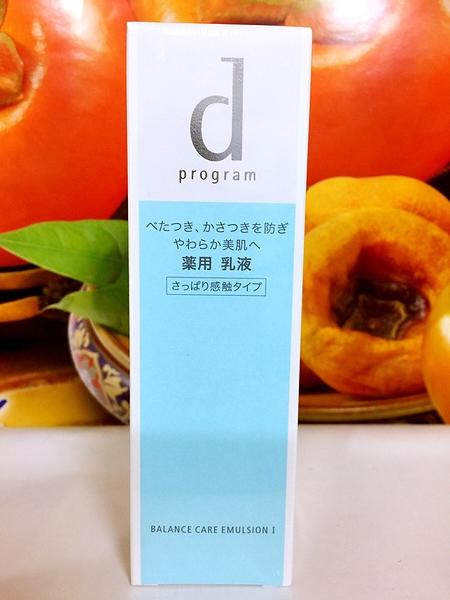 SHISEIDO 資生堂敏感話題均衡乳液 R (清爽型/濕潤型)100ML 百貨公司專櫃正貨盒裝