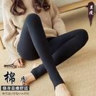 秋冬保暖踩腳襪女外穿薄款顯瘦正韓黑色打底褲