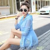 防曬衣女夏季正韓中長版大尺碼寬鬆薄款百搭戶外沙灘防曬服外套 【降價兩天】