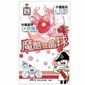 日本森下仁丹 魔酷雙晶球-果香覆盆莓【屈臣氏】