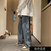 側邊排扣顯瘦高腰牛仔褲女春季2021新款韓版直筒寬鬆闊腿褲長【全館免運】
