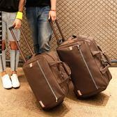拉桿包旅行包女正韓手提大容量折疊行李包男登機包待產包2019新款jy【虧本促銷沖量】