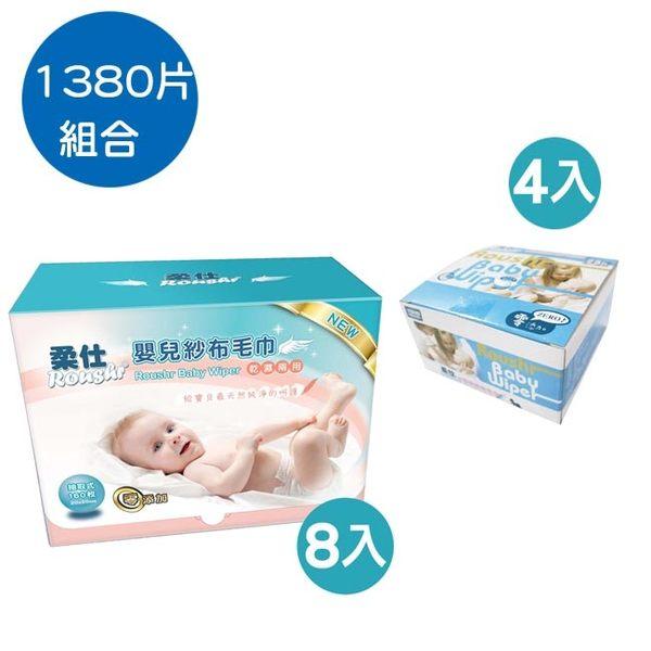 【虎兒寶】 柔仕 乾濕兩用布巾(160片)八入+ 隨身盒 (25片) 四入組