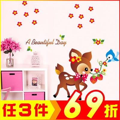 創意壁貼-卡通小花鹿 SK7045-1007【AF01013-1007】聖誕節交換禮物 99愛買生活百貨
