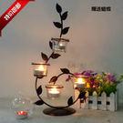 燭台歐式鐵藝蠟燭台情人節浪漫創意家居燭光晚餐婚慶燭台裝擺件飾品 小明同學