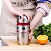 橙汁手動榨汁機家用榨橙器檸檬榨汁機橙子迷你榨汁器語半生   聖誕節歡樂購
