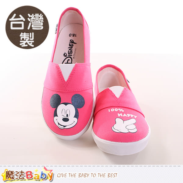中大童帆布鞋 台灣製迪士尼米奇正版 魔法Baby