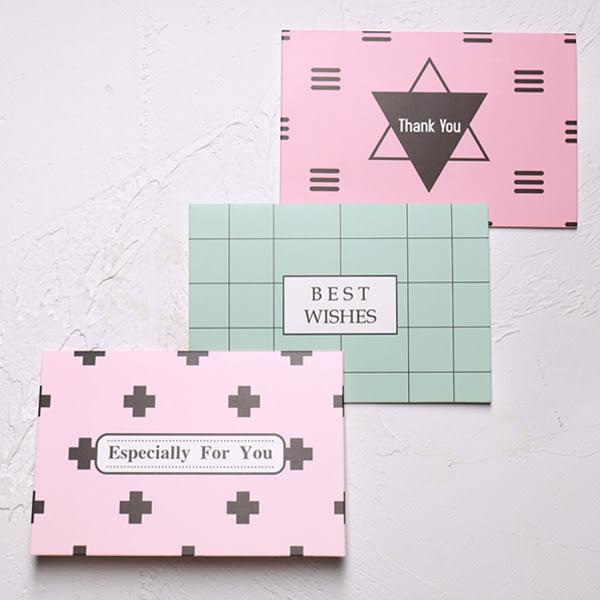 【BlueCat】簡約幾何感謝祝福信封卡片