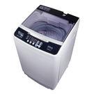HERAN 禾聯 7.5公斤全自動洗衣機 HWM-0752