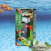 AZOO 新沈水過濾器 180