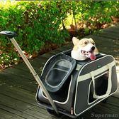 寵物推車 拉桿箱包狗狗外出便攜包狗包車載籠狗背包貓包寵物包【店慶八折特惠一天】