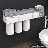 壁掛漱口杯套裝牙刷杯置物架情侶牙刷架免打孔衛生間刷牙杯掛牆式 LannaS