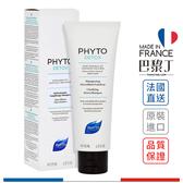 PHYTO DETOX 精油深層淨化洗髮精 125ml【巴黎丁】
