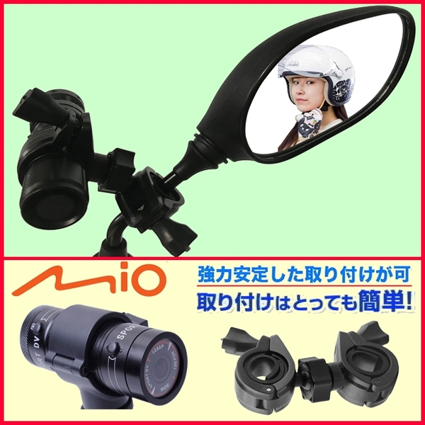 mio MiVue M733 M560 M580 plus快拆環狀固定座支架金剛王減震固定座快拆行車記錄器車架子