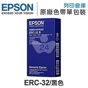 EPSON ERC-32 /  ERC32 原廠黑色色帶 / 適用Epson TP-7688/ TM-H6000 II/ TM-U675/ RP-U420/ CASIO TK-3200