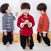 童裝 拜年服寶寶女童唐裝冬漢服中國風兒童新年衣服男童裝周歲套裝棉衣 【創時代3c館】