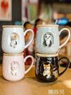 貓爪杯 立體柴犬窗戶馬克杯帶蓋勺少女可愛兔子陶瓷杯女3D貓咪動物水杯子 韓菲兒