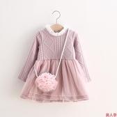女童洋裝秋冬季韓版童裝女童網紗公主裙線衣拼接加厚中小童長袖連衣裙-『美人季』