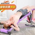 仰臥起坐健身器材家用多功能腹肌板健腹器男女折疊仰臥板帶折疊功能xw