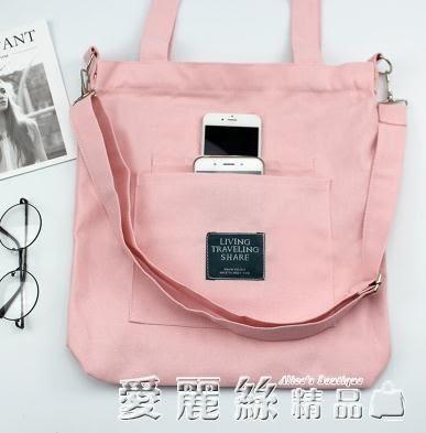 帆布包女側背斜背包大容量簡約百搭文藝小清新手提包