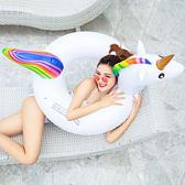 新游泳圈大人兒童網紅火烈鳥獨角獸水上充氣坐騎浮床浮排坐圈亮片 生活樂事館