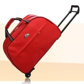 手提防水拉桿包大容量可壓縮男女適用登機旅行包袋行李包袋  汪喵百貨