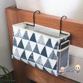 床邊掛袋 可掛式收納籃帶掛鉤掛籃宿舍床邊掛袋手機遙控器收納整理袋 8色