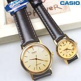CASIO卡西歐 MTP-1095Q-9A+LTP-1095Q-9A 情人對錶 經典簡約時尚 圓錶 金x深咖啡 女錶 男錶 皮革錶帶