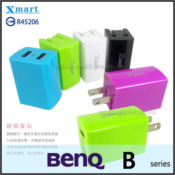 ◆Xmart AC210 5V/2.4A 雙孔 USB 旅充頭/旅充/充電器/摺疊插座/電源供應器/BENQ B50/B502/B505/B506