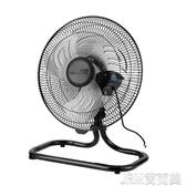 強力電風扇搖頭趴地扇台地電扇家用台式落地扇商用工業風扇大風力 JRM簡而美YJT