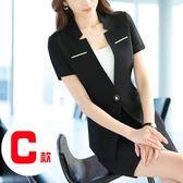 夏季薄款小西裝短外套女裝職業裝修身黑色西服上衣短款短袖工作服  良品鋪子
