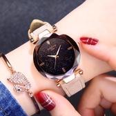 防水網紅女士手錶流行女錶學生韓式簡約時尚潮流休閒大氣新品新款