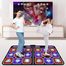 小霸王遊戲機家用雙人無線跳舞毯電視體感遊...