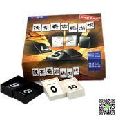 達芬奇密碼游戲桌游卡牌休閒聚會桌面游戲中文版成人益智玩具棋牌 全館滿千折百