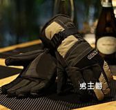 手套男冬天保暖防水男士冬季滑雪黑色摩托騎車加厚棉騎行手套女士(一件免運)