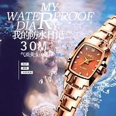 手錶女學生韓版簡約時尚潮流女士手錶防水鎢鋼色石英女錶腕錶 【年貨大集Sale】