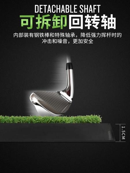 室內高爾夫練習訓練器