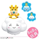 浴室寶寶洗澡玩具會下雨雲朵長頸鹿