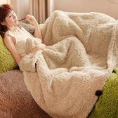 店長推薦冬季披毯沙發休閑毛毯法蘭絨毯子辦公室午休毯空調毯雙層加厚披肩【奇貨居】