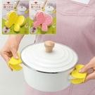 日本 COGIT 蝴蝶 隔熱手套 防燙夾 磁鐵 矽膠 隔熱夾 日本正版 該該貝比日本精品