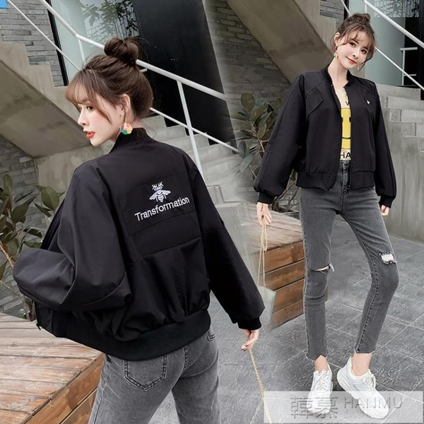 黑色短款外套女春秋季韓版寬鬆2020新款時尚休閒棒球服小夾克女裝  牛轉好運到