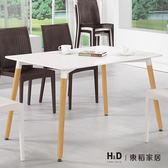 妮亞4尺休閒桌(19CM/993-1)/H&D 東稻家居