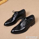 皮鞋商務休閒英倫尖頭韓版男學生正裝內增高繫帶潮流男鞋 快意購物網