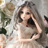 芭比娃娃 芭比洋娃娃套裝女孩玩具公主兒童仿真換裝娃娃單個禮盒【果寶時尚】